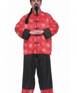 Chinese Gentleman Costume